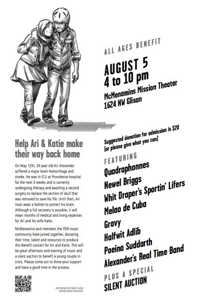 AriBenefit_flyer3_resized.jpg